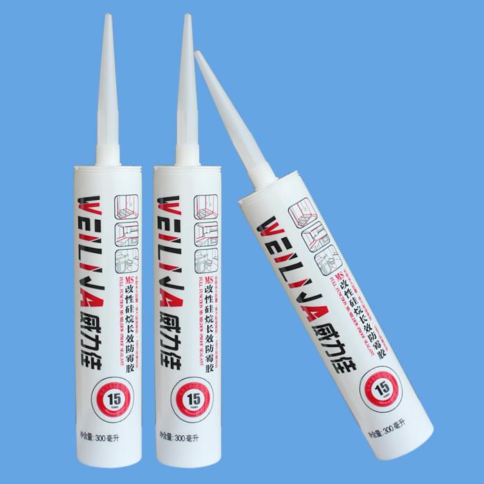 改性硅烷长效防霉胶